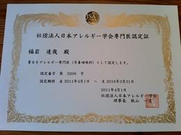 1000000331_1.JPG