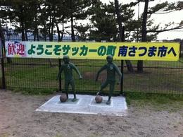 1000000357.JPG
