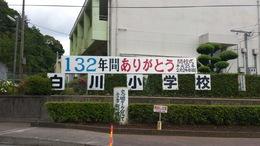 2012-05-31 13.51.40.jpg