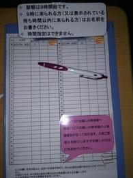 2012-06-16 18.12.40.jpg