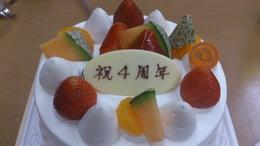 2012-11-01 20.27.43.jpg
