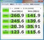 Crystalmarkwin7.jpg