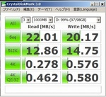 FMV_bench1.jpg