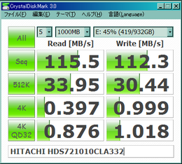 Hitachi HDS721010CLA332 windowsXP.png