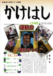 IMG_20131222_0001.jpg