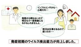 IMG_20131222_0010.jpg