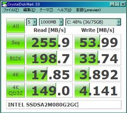 INTEL SSDSA2M080G2GC windowsXP.png