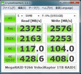 MegaRAID VelociRaptor RAID1_50MB.png