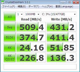 PRO5300 PlextorM3P SATA6GB C_drive.png
