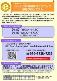 doctorqube_1.jpg