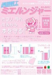 pink20130630.jpg